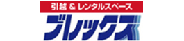 HS関西センター ロゴ